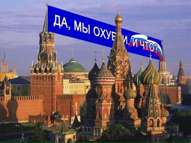 Россиян могут вынудить отказ…