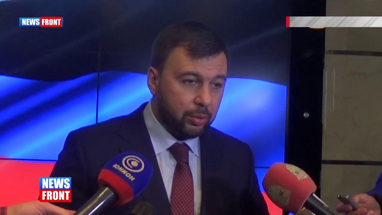 Денис Пушилин анонсировал проведение «Прямой линии»