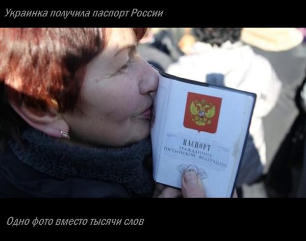 Массовый исход из Украины. С…