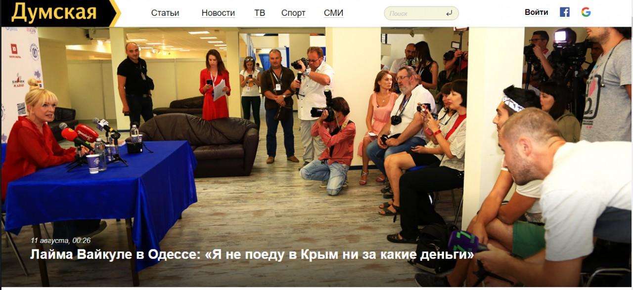 «Крым ничего не потеряет» - ответили Вайкуле