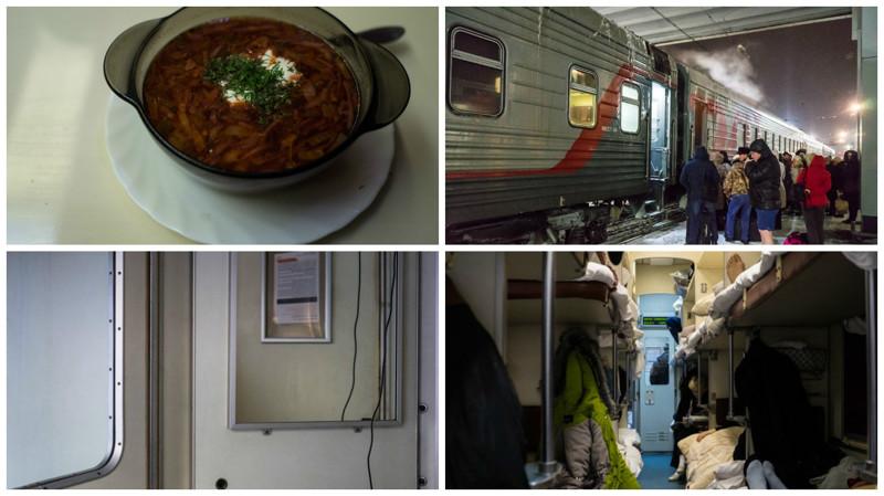 Как выжить в плацкартном вагоне