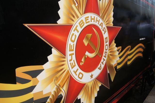Украинский телеканал оштрафовали за трансляцию концерта к Дню Победы