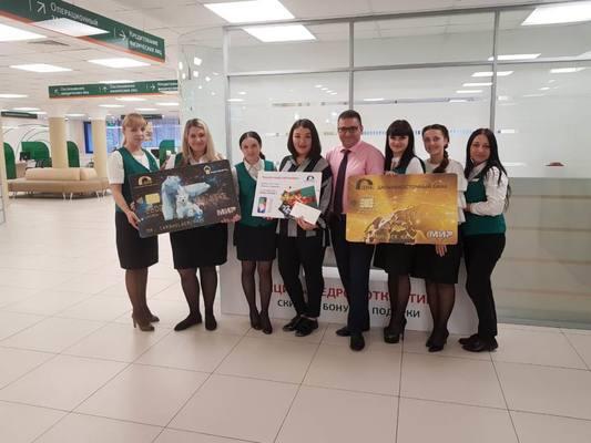Победителю акции «Щедрое открытие» Дальневосточного банка – сертификат на покупку iPhone X