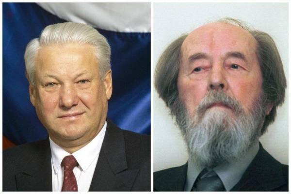 Из-за уговоров Солженицына Ельцин хотел отдать Курилы японцам. Почему соглашение сорвалось?