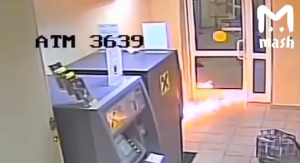 Как в Москве взорвали банком…
