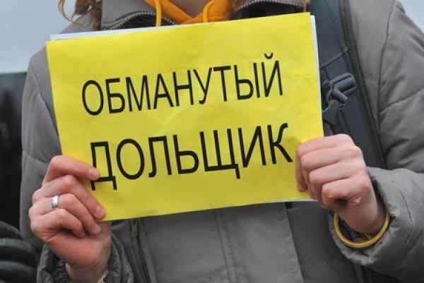 Севастопольский застройщик п…