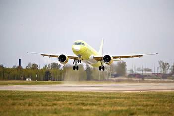 Второй самолет: проверка небом