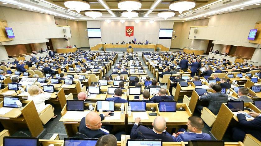 Депутаты одобрили закон об изменении налога на имущество