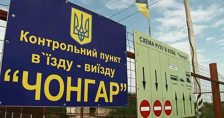 «Крым будет невыносимо тяжелым»: Киев угрожает ужесточить блокаду полуострова