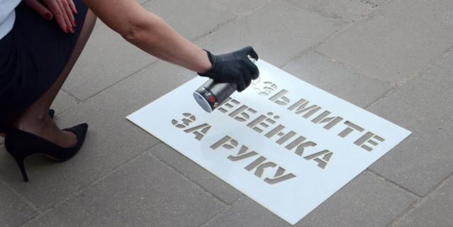 В Москве будет больше говорящих переходов