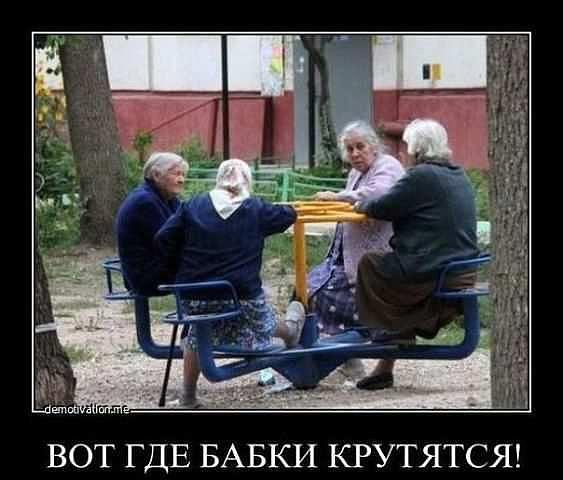 Три чопорные старые католички беседуют в кафе