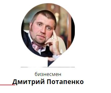 Задача властей — ввести налог на жизнь в России