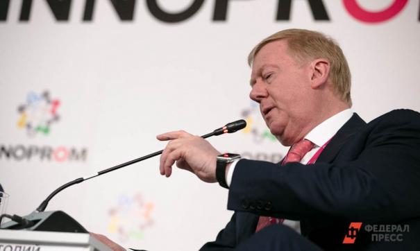 Чубайс: Россия будет отстава…
