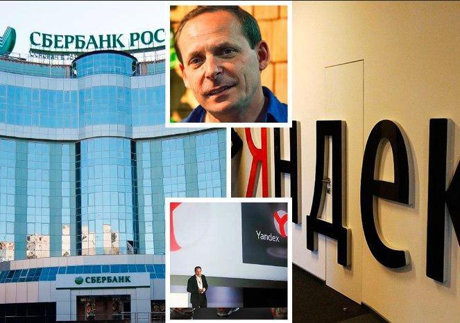 «Яндекс» в III квартале выкупил по программе buy back  4,5 млн собственных акций класса «А»