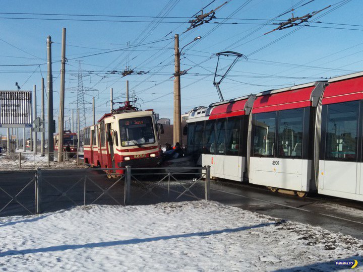 Сэндвич с двумя трамваями
