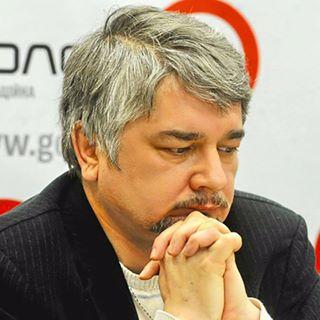 Ростислав Ищенко. О причине …