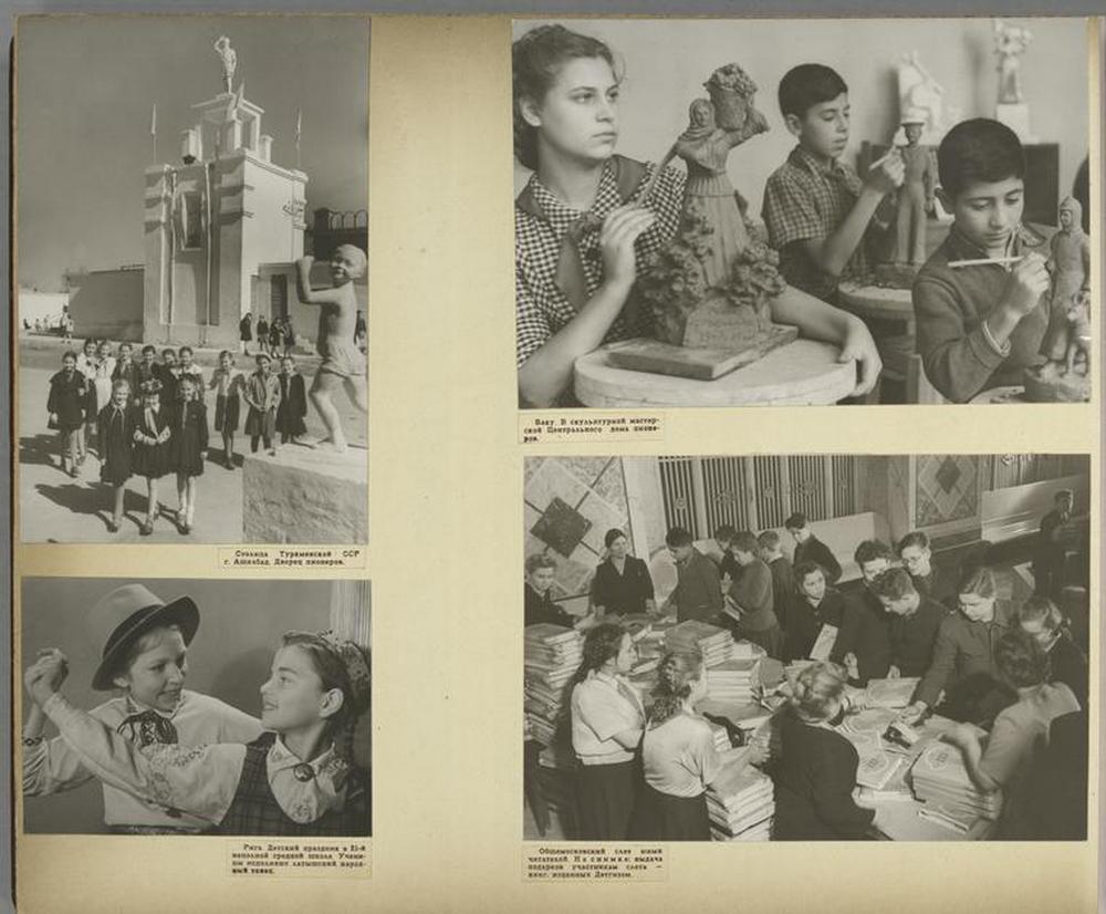 Благосостояние детей Советского Союза 39