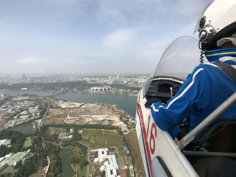 Пхеньян с воздуха в формате 360 градусов