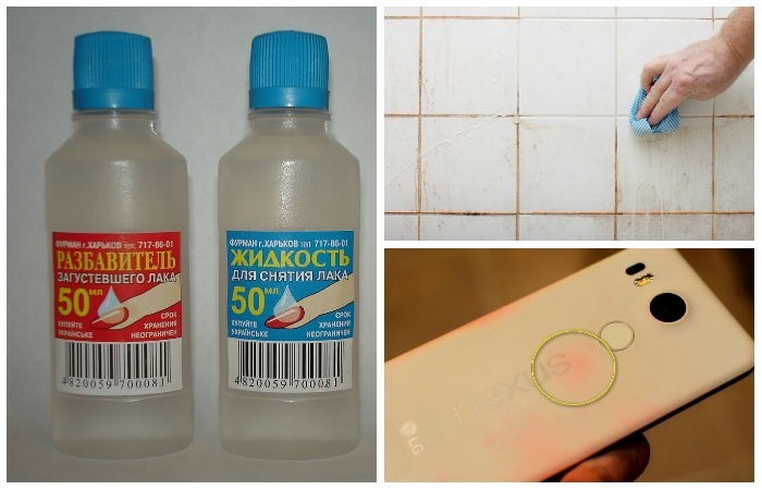 10 вариантов, как с пользой использовать жидкость для снятия лака, которые пригодятся даже мужчинам