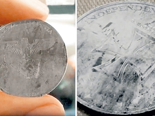 Найдена нацистская монета 2039 года
