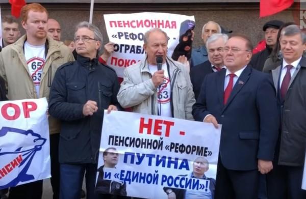 Депутат коммунист устроил ак…