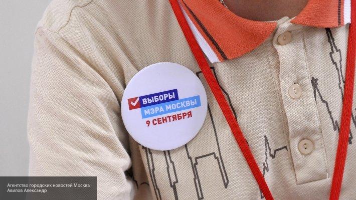«Выборы в Москве пройдут на высоком уровне»: эксперты о предвыборной кампании кандидатов на пост мэра столицы