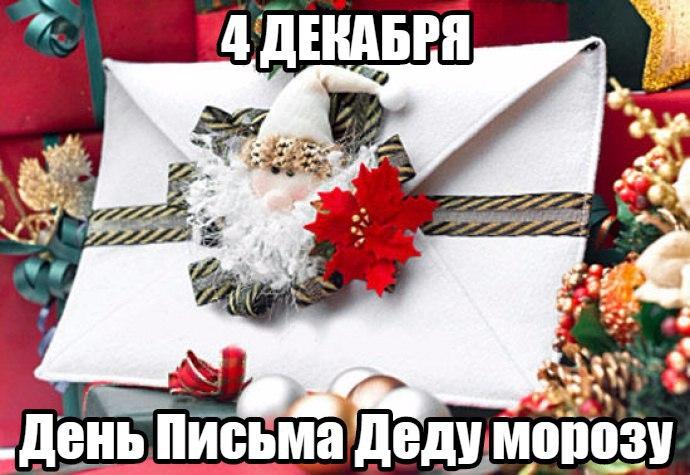 Запись за 04.12.2017 05:00:00 +0200