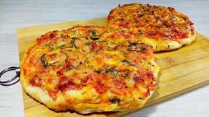 Вкусная мини пицца