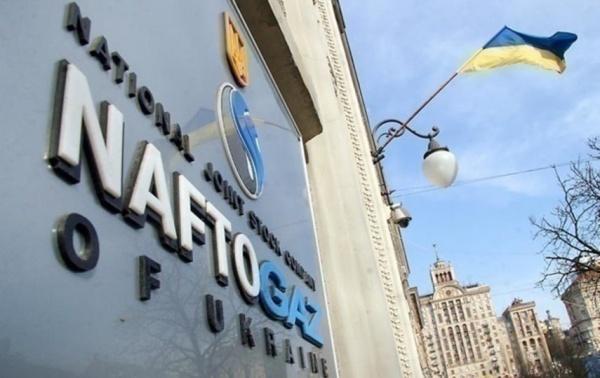 «Нафтогаз» торопит процесс рассмотрения очередного спора с«Газпромом»