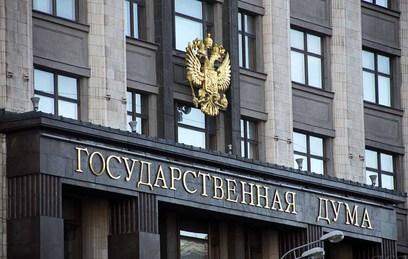 Госдума рассмотрит закон о допрегулировании работы СМИ-иноагентов