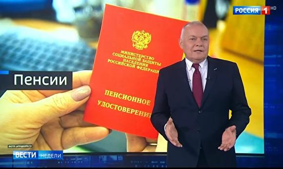 Киселев заявил, что российск…