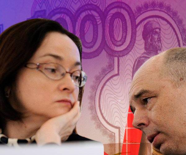 Набилулина и Силуанов: экономический рост России не будет выше 2% в год