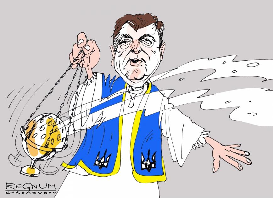 Торжество Православия и крах церковной политики «Петра БезТомосного»
