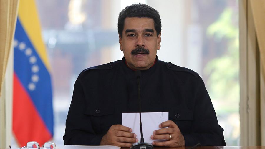 Глава Венесуэлы назвал Трампа «новым Гитлером»