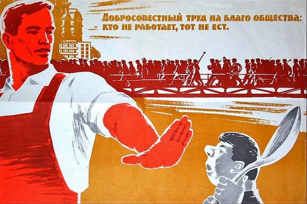 Чем же была советская кухня?