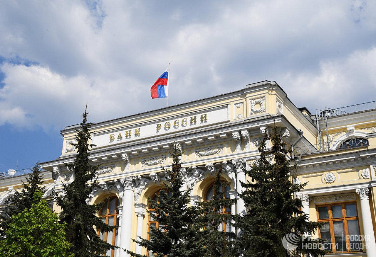 Аварийный сброс: почему Россия вывела деньги из госдолга США