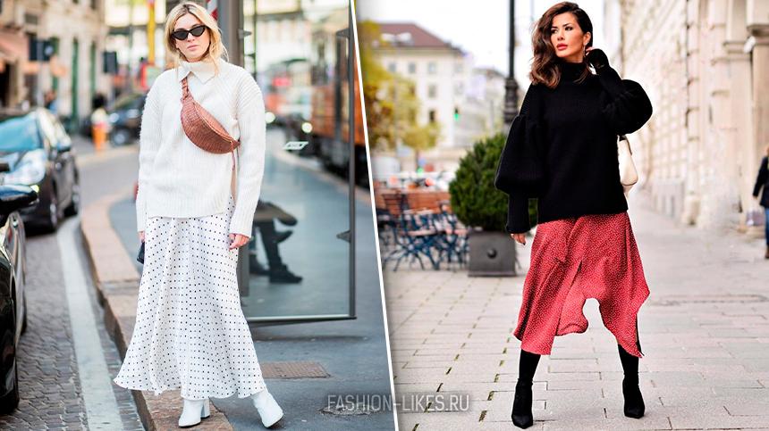 9 шелковых юбок, которые можно носить даже в холода