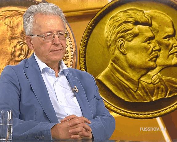 Валентин Катасонов: Мы платим США дань как уже побежденные