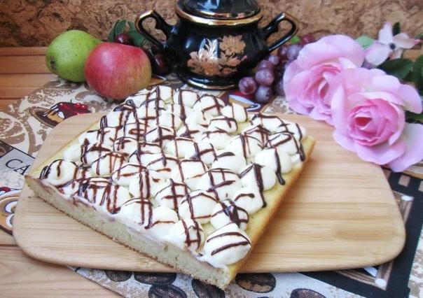 Пирог Фантазия с яблоками