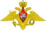 История Вооружённых Сил России