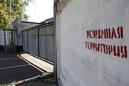 Названы клички ярославских тюремщиков и их любимые виды пыток