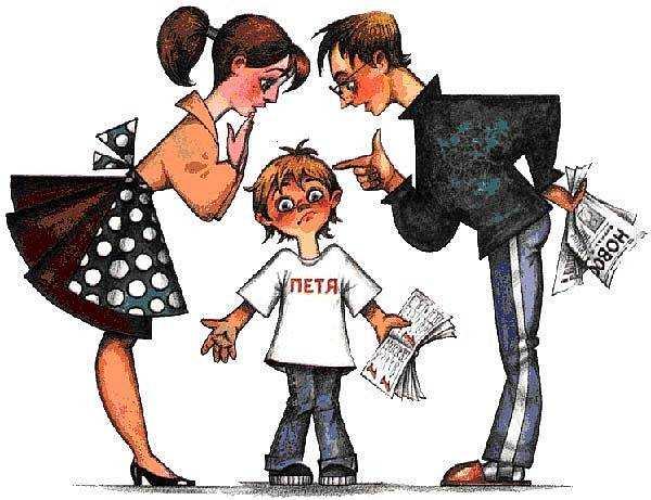 Самый неловкий разговор с родителями