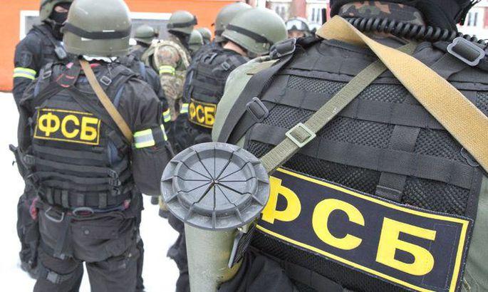 ФСБ назвала основные угрозы для российской нацбезопасности
