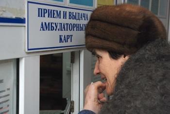 В дополнительный выходной россияне не будут заниматься здоровьем