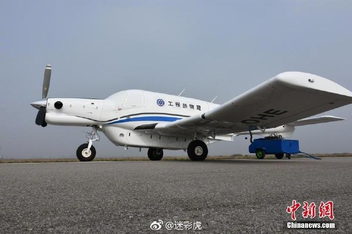 Первый испытательный полет нового китайского грузового БЛА АТ200