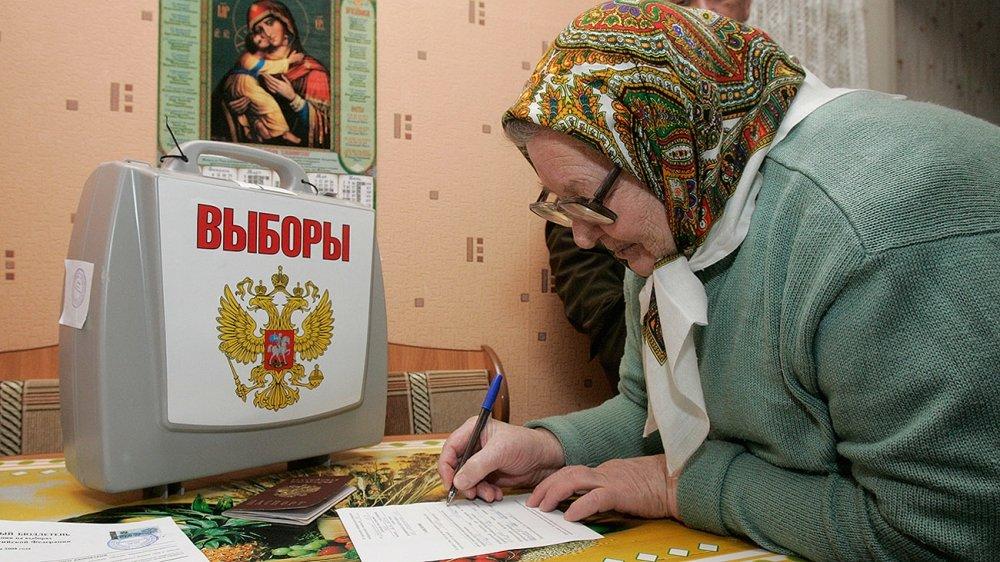 Голосуй, где хочешь: какие изменения ждут россиян на президентских выборах-2018