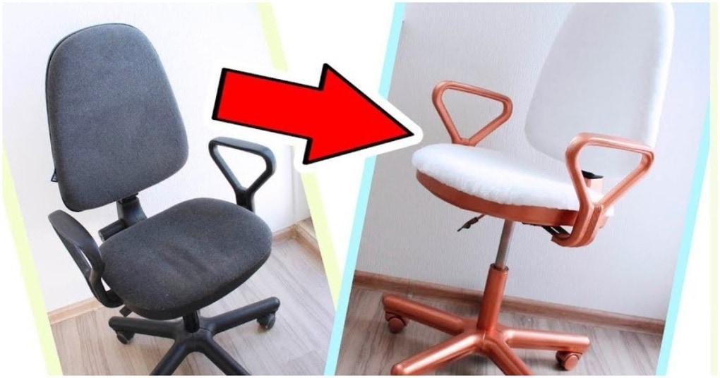 Стильная переделка старого офисного стула