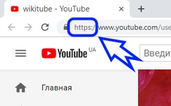 Как в Chrome восстановить отображение HTTPS и WWW в адресной строке