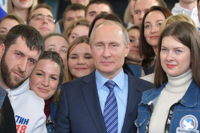 Дата окончания сбора подписей в поддержку Путина пока неизвестна