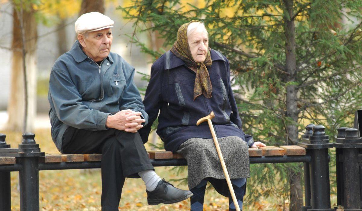 Почему наши пенсионеры ником…